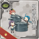 Type 91 Anti-Aircraft Fire Director 120 Card
