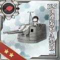 12.7cm Twin Gun Mount Model A Kai 2 294 Card