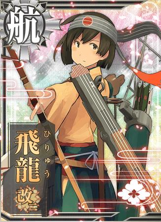 Hiryuu Kai Ni Card
