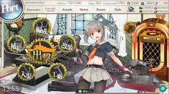 "KanColle (HTML5 Mode) - Hinamatsuri 2020 Mini-Event E-1 Hard ""Supply Depot Princess B"" Last Dance"