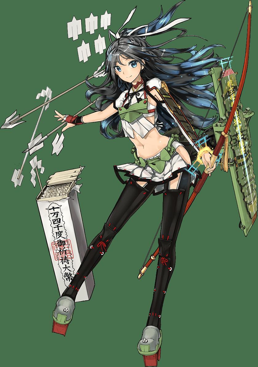 Katsuragi Kai Full
