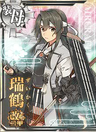 Zuikaku Kai Ni A Winter 2018 Event Card