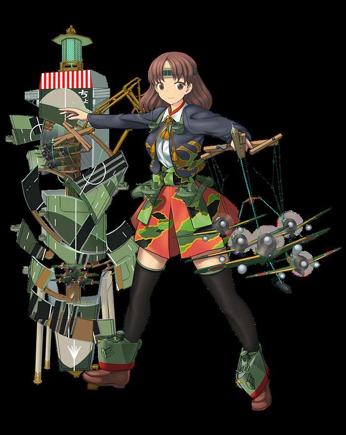 478 Upgrade 5 Chiyoda Carrier Kai Ni CG1