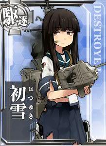 DD Hatsuyuki 032 Card Damaged