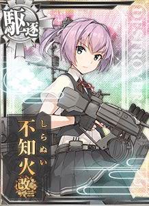 DD Shiranui Kai Ni 567 Card