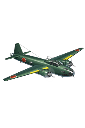 Type 1 Land-based Attack Aircraft 169 Equipment