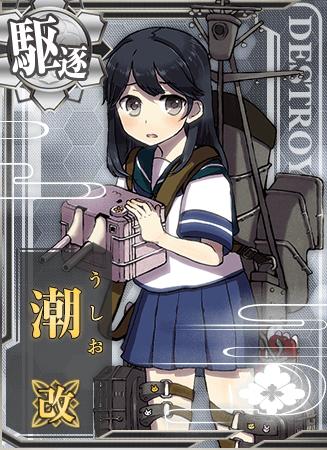 Ushio Kai Card