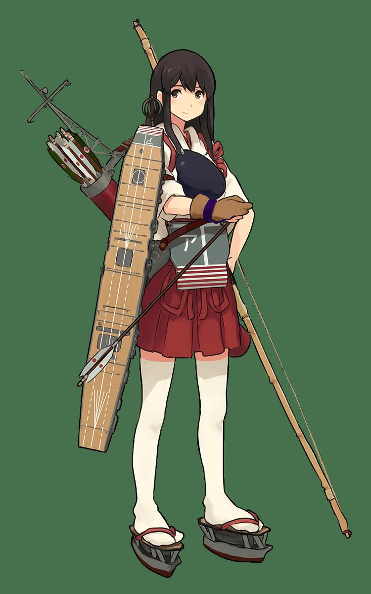 Akagi Full