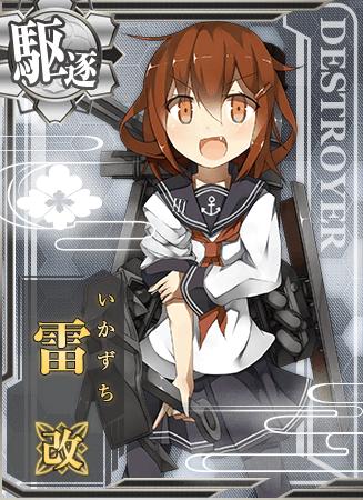 Ikazuchi Kai Card
