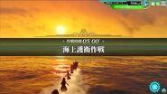 Kancolle Arcade Ootsubo Yuka.mp4 snapshot 05.39 2016.03.16 12.36.54