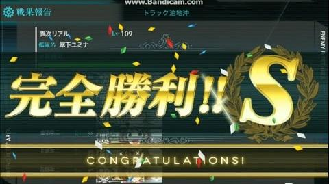 Kancolle Winter Event 2017 E3 Hard Last Dance Luck & RNG