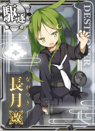 Nagatsuki Kai Card