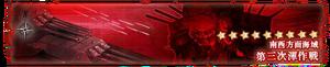 Fall2014 E3
