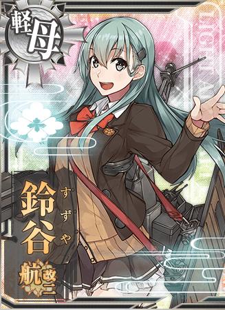 Suzuya Carrier Kai Ni Card