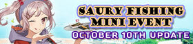 Wikia October 10th Update Banner