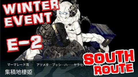 【KanColle】 Winter 2016 Event E-2 Hard South Route