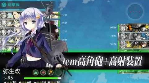 【Kancolle】 Spring 2015 Event - E4 Hard (甲) Clear