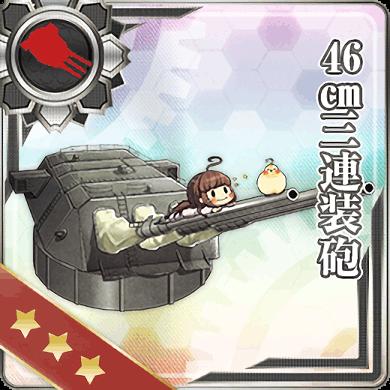 46cm Triple Gun Mount 009 Card