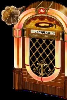 Jukebox kai