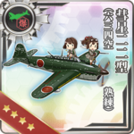 Suisei Model 22 (634 Air Group Skilled) 292 Card