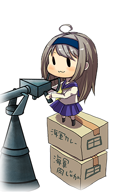 12.7mm Single Machine Gun Mount 038 Character
