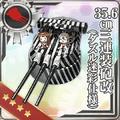 35.6cm Triple Gun Mount Kai (Dazzle Camouflage) 289 Card