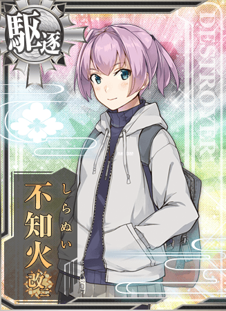 Shiranui Kai Ni Autumn Casual Card
