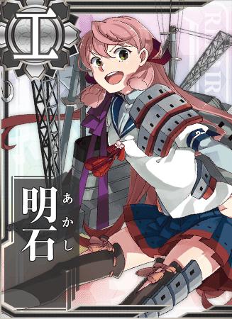 Akashi Card
