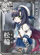 DE Matsuwa 525 Card