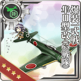 Bomb-carrying Type 1 Fighter Hayabusa Model III Kai (65th Squadron) 224 Card