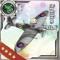 Spitfire Mk.V 251 Card