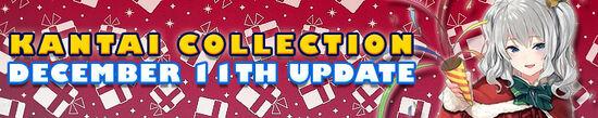 Wikia December 11th Update Banner