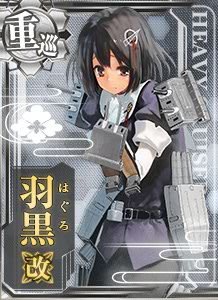 CA Haguro Kai 268 Card