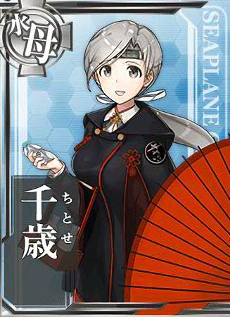 Chitose Rainy Card
