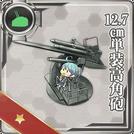 Equipment48-1