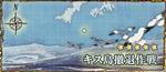 Mapmini 32