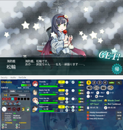 Matsuwa 1-5 fishy