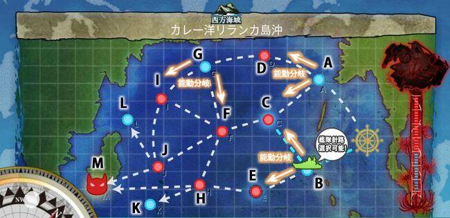 4-5 Map