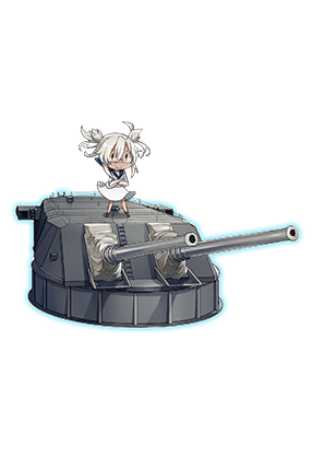 51cm Twin Gun Mount 281 Full