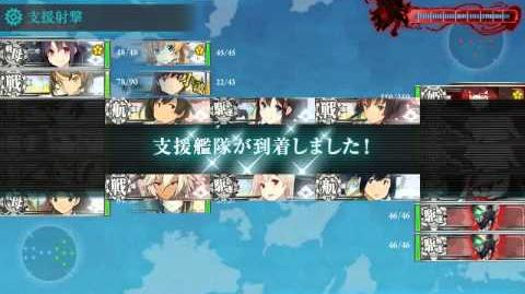 【Kancolle】 Summer 2015 Event - E3 Hard (甲) Clear