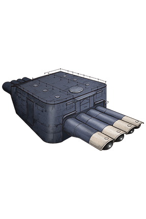 61cm Quadruple Torpedo Mount 014 Equipment