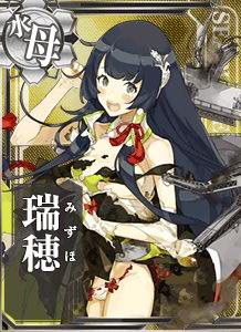AV Mizuho 451 Card Damaged