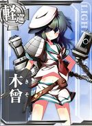 CL Kiso 101 Card