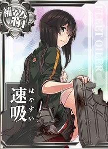 Hayasui Zuiun Card Damaged