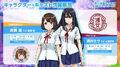 Kandagawa Jet Girls team
