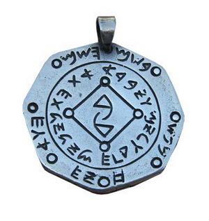 File:Unblocking amulet.jpg