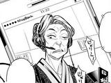 Nagomi Kinoshita