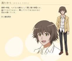 File:Tayura Minamoto Fox.jpg