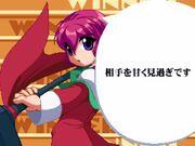 EFZ Mishio03