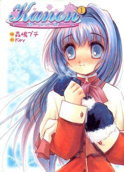 Kanon Manga Cover